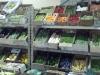chicago international produce market